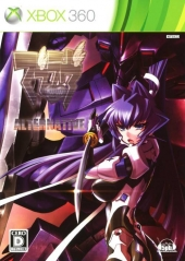 Muv-Luv: Alternative