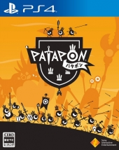 Patapon: Remastered