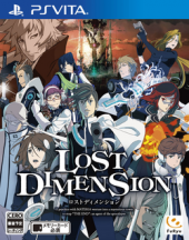 Lost Dimension