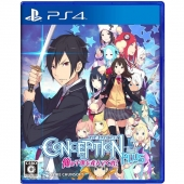 Conception Plus: Ore no Kodomo o Undekure!