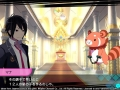 Conception Plus krijgt een hele lading screenshots