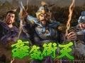 Bewonder de nieuwe screenshots van Romance of the Three Kingdoms XIV