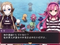 Ontmoet de dames van Criminal Girls 2: Party Favors